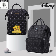 Disney Lion King USB Diaper Bag Baby Backpack Travel Mommy Bag Stroller Baby Carriage Mommy Maternity Diaper Bag Large Capacity
