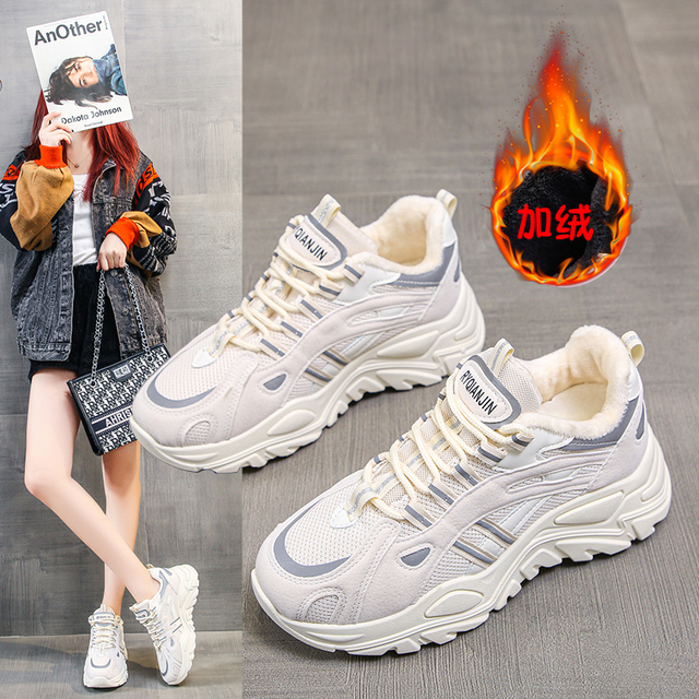 Fashion Thick bottom Women Sneakers Winter Keep warm Women Casual Shoes Cotton shoes Trend Comfortable Non-slip vulcanized shoes