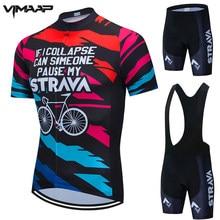 2021 pro equipe strava verão conjunto camisa de ciclismo dos homens manga curta esporte mtb bicicleta estrada equitação conjunto roupas 19d bib shorts