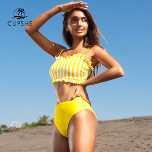 Image 3 - CUPSHE Yellow Stripe High waisted Bikini Sets Sexy Bandeau Tank Top Swimsuit Two Pieces Swimwear Women 2020 Beach Bathing Suits
