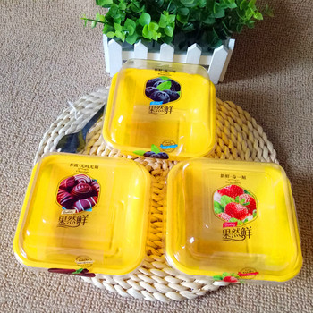50pcs Disposable plastic square fruit cream cheese mousse cake salad handmade DIY baking packaging box with transparent covers