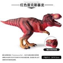 Oenux savage Хищник барионикс индоминус Рекс Динозавры юрского