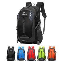 40l велосипедная сумка вместительные уличные сумки для альпинизма