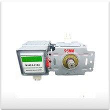 ためギャランツ電子M24FA 410Aマイクロパーツ