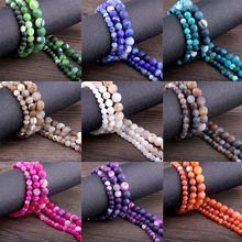 15.5 Natural Stone Dull Polish Matte Frosted Stripe Agates Beads Round Loose Spacer Gem 4 6 8 10 12MM Pick Size DIY