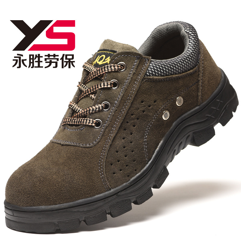 Safety Shoes Protective Mesh Cloth Shoes Smashing Anti Puncture Oil Resistant Acid-base