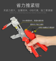 Accurate Tile Leveling System 100 Clips and 100 Wedges + 1Tile pliers Floor Wall Flat Leveler Plastic Spacers constructions tool
