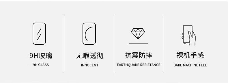 雅仕二代iPhoneX_02
