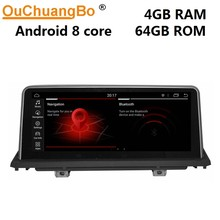 Ouchuangbo Android 10.0 Qualcomm car radio gps multimedia for 10.25 inch X5 E70 F15 F85 X6 E71 F16 F86 with swc 8 core 4GB+64GB