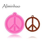 DY0330 Shiny Peace sign Keychains Mould resin epoxy mold For Jewelry Pendant tools silicon molds for resin diy