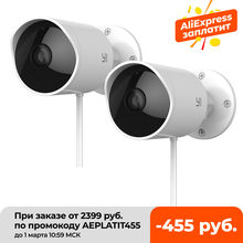 YI-cámara de vigilancia para exteriores, videocámara de seguridad resistente al agua con IP-65, visión nocturna y detección humana