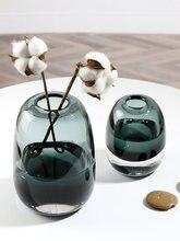 Маленькая плотная стеклянная ваза креативная для украшения дома