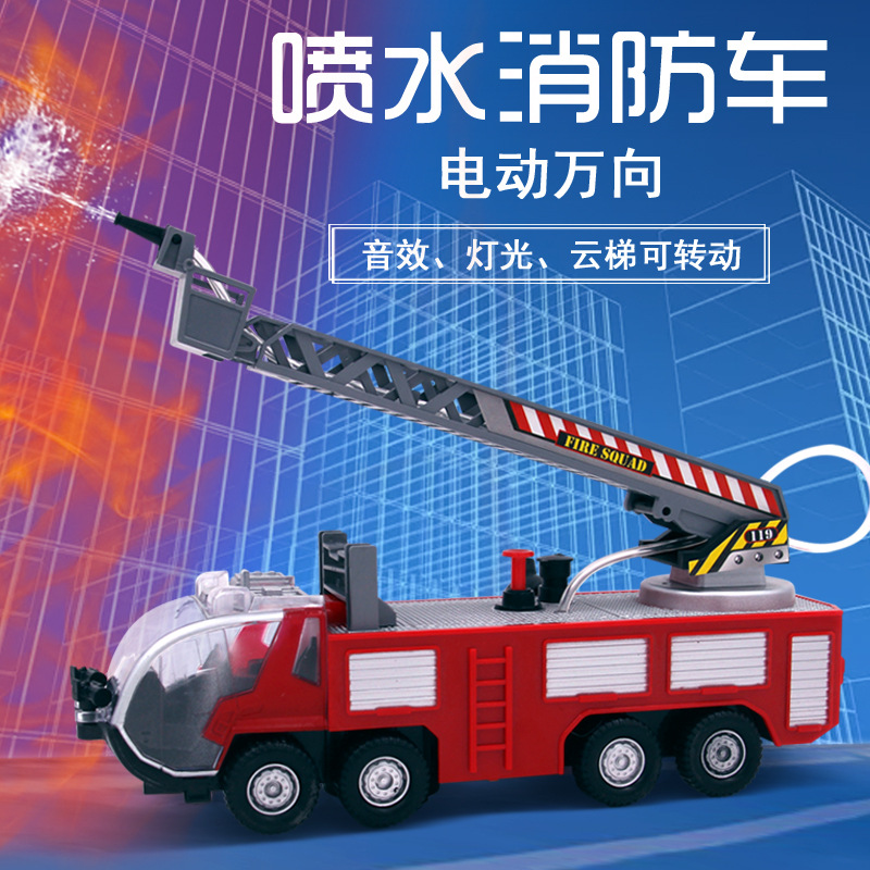 Fireman Sam Toy Jupiter No. Fire Truck Electric Universal Toy Car Light Fire Truck-Water Spouting