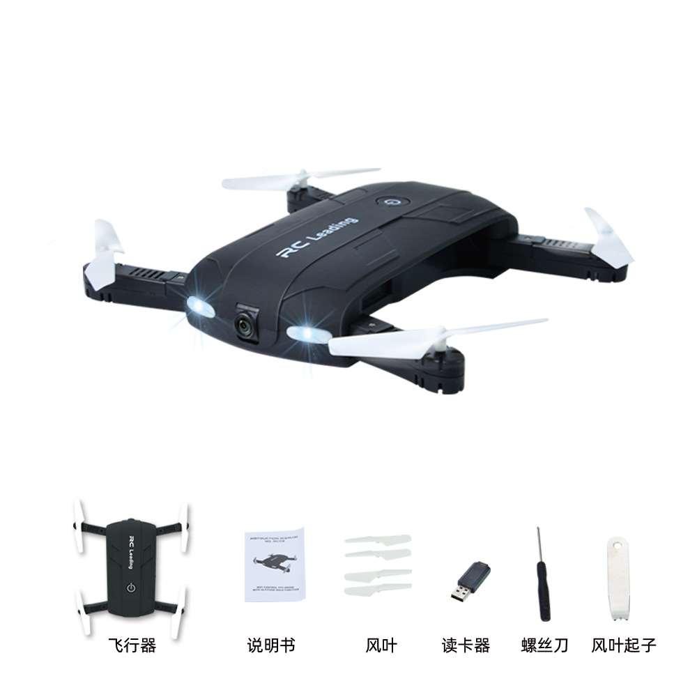 Folding Quadcopter Aerial Photography WiFi Pocket Unmanned Aerial Vehicle Mobile Phone Remote Control Aircraft Hot Selling
