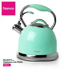 FISSMAN 2.6L Whistling Water Kettle Stovetop Induction Stainless Steel Water Pot