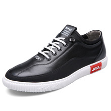 Men Shoes Skateboard Shoes Classic Wild Couple Casual Shoes Women Running Shoes White Black Sport Shoes Unisex Sneakers Trainers stylish skateboarding shoes unisex classic white shoes men women leisure waterproof air cushion skateboard shoes flat sneakers