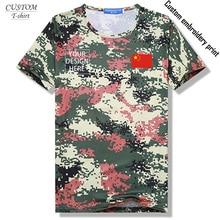 CUSTOM MENS SUMMER JUNGLE TREE PRINT PLUS SIZES CASUAL TOP T-SHIRTS SIZES XS - 5XL футболка print bar jungle