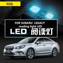 FOR SUBARU LEGACY reading light LED headlight modification 8W 12V 4300K