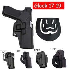 Tactical Hunting Airsoft Holster For Glock 17 19 Colt 1911 M9 M92 P226 Combat Military Right Hand Gun Pistol Case Waist Paddle onetigris tactical molle gun holster with mag pouch for pistol military airsoft hunting fit glock 17 18 19 23 beretta m92 m96 m9