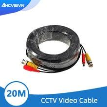 65ft(20M) Bnc Video Power Siamese Kabel Voor Cctv Surveillance Camera Accessoires Dvr Kit