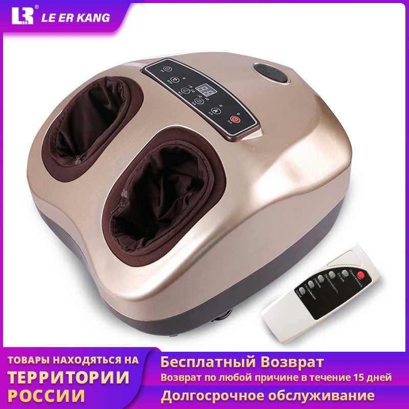 LEK 566B 4D Shiatsu Kneten Massage Maschine Elektrische Vibrator Fuß Massager Luftdruck Heizung Massager für Füße