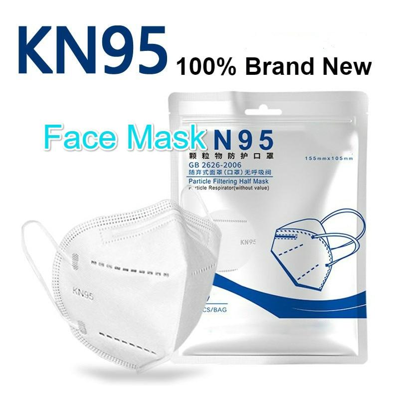 KN--95 5-שכבה פנים פה כיסוי אבק מגן חד פעמי כיסוי אוזן-תליית פאף יופי בריאות