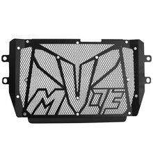 Pour Yamaha MT 03 MT03 MT 03 2016 2017 2018 2019 2020 2021 Nu vélo Moto Radiateur Gril Garde Couverture Protection FZ03