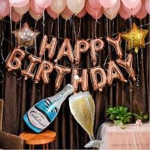 Розово-золотые шары для вечеринки письма с поздравлениями с днем рождения шар 18 22 30 50 день рождения украшения виски Шампань чашка воздушные ...