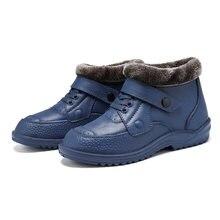 Мужские Зимние удобные теплые ботинки размера плюс 49 новая