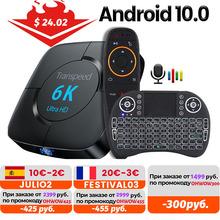 Transpeed Android 10 0 TV pudełko Voice Assistant 6K 3D Wifi 2 4G i 5 8G 4GB RAM 32G 64G odtwarzacz multimedialny bardzo szybki Box Top Box tanie tanio 100 M CN (pochodzenie) Allwinner H616 16 GB eMMC 32 GB eMMC 64 GB eMMC 128 GB eMMC Brak 4G DDR3 0 35 DC 5 V 2A Karty TF Do 32 GB