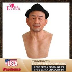 EYUNG Alte William gute qualität realistische silikon masken, alte mann maskerade für April scherz Tag voll kopf Tricky requisiten