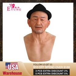 Eyung Oude William Goede Kwaliteit Realistische Siliconen Maskers, oude Man Maskerade Voor April Fool 'S Day Volledige Hoofd Tricky Rekwisieten