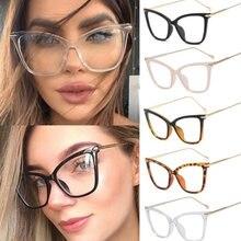 По выгодной цене кошачьи очки оптика Для женщин рамка женские