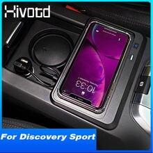 Hivotd – chargeur sans fil QI pour voiture, pour Land Rover Discovery, accessoires Sport d'intérieur, tapis de Charge rapide pour téléphone, 10W, 2015 – 2020