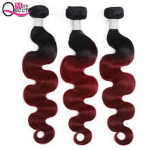 купить May Queen Pre-colored Ombre Brazilian Body Wave Hair Burgundy Bundles T1B 99J Red Color Remy Human Hair Weave дешево
