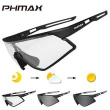 PHMAX Photochromic Cycling Glasses UV400 실외 스포츠 선글라스 Anti Glare 경량 자전거 사이클링 안경 근시 프레임