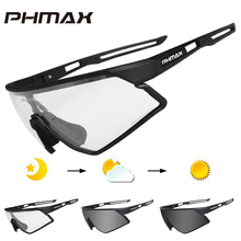 Phmax Meekleurende Fietsen Bril UV400 Outdoor Sport Zonnebril Anti Glare Lichtgewicht Fiets Fietsen Brillen Bijziendheid Frame