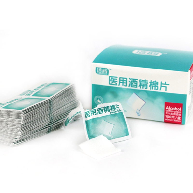 100pcs Disinfection Alcohol Prep Pad Sealed Sterile Medicated Pad For Home Travel Outdoor Camp First Aid Kits Accessories