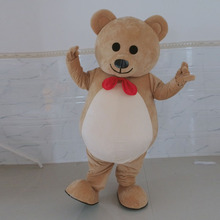 Mascot costume bear cartoon adult ball