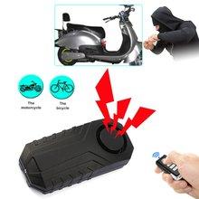 Водонепроницаемый пульт дистанционного управления для велосипеда мотоцикла электромобиля автомобиля безопасности анти-потеря напоминан...