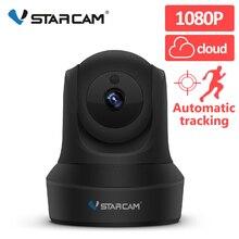 Vstarcam kamera IP 1080P AI automatyczne śledzenie bezprzewodowy bezpieczeństwo w domu kamery kamera telewizji przemysłowej WiFi kamera monitorująca niania elektroniczna Baby monitor C29S