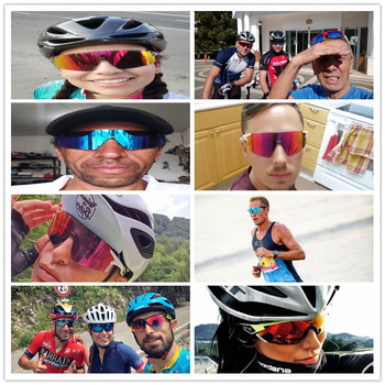 NRC Photochromic Cycling Sunglasses  4