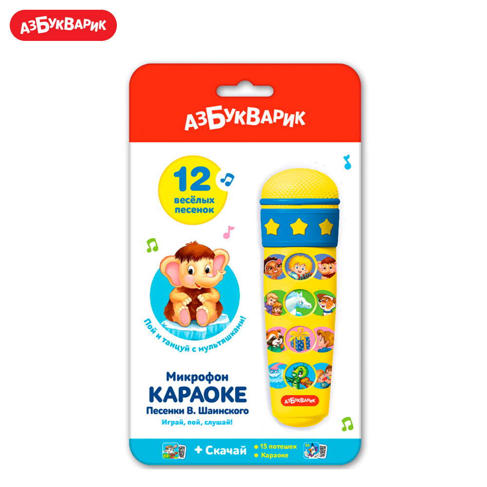 Vocal Toys AZBOOKVARIK 4680019280677 singing educational toy for kids musical Electronic vote children microphone