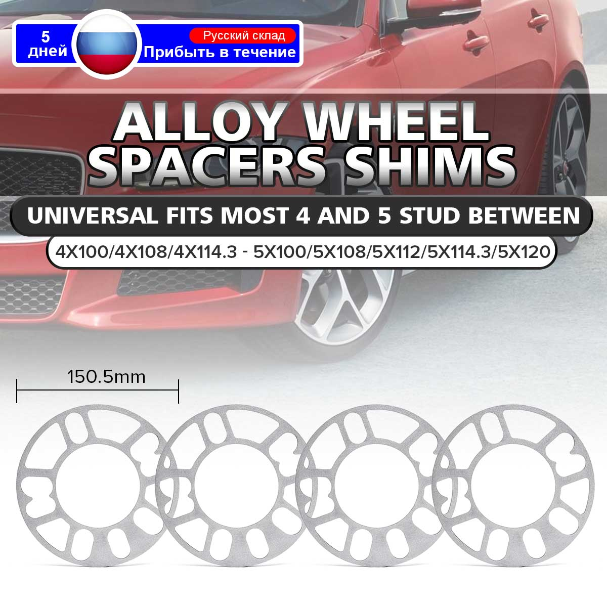 2pcs Aluminum Alloy Wheel Spacers Shims Spacer Universal 5mm for 5 Hole 5x100 5x108 5x112 5x114.3 5x115 5x120 Wheel Spacers