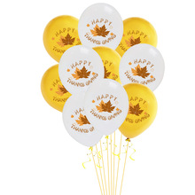 12 inch HAPPY Thanksgiving Latex Sequin Balloons Maple Leaf Turkey Festival Party Decoration
