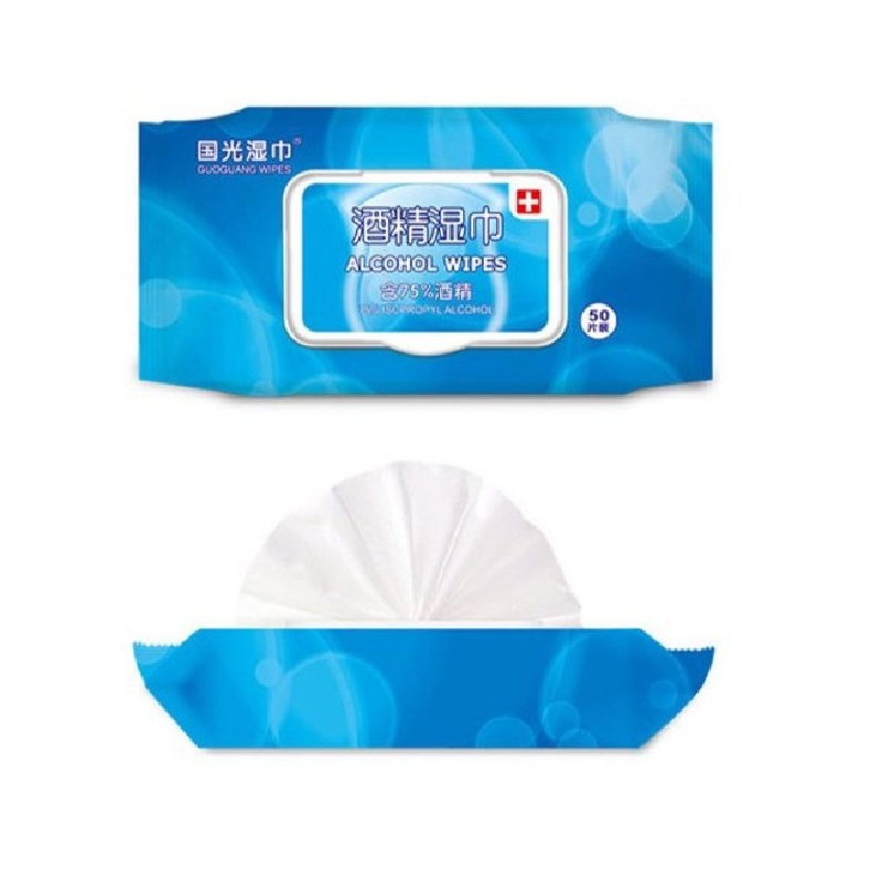 50pcs Portable Disinfection Antiseptic Pads 75% Alcohol Swabs Wet Wipes Skin Cleaning Care Sterilization Cleaning Tissue