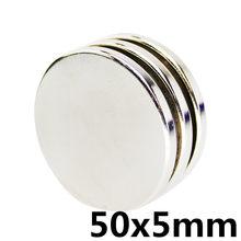 1/2PCS 50x5mm Super, Starken Magnet NdFeB 50mm x 5mm N35 Permanent neodym Magneten 50x5mm Große Runde Magnet 50*5mm