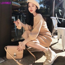 2019 autumn and winter new Korean version of the bottom womens small fragrance inside long slimming knit dress
