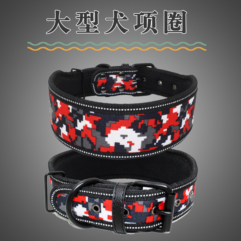 Large Dog Neck Ring Pet Dog Leather Reflective Neck Ring Hot Selling High Quality Dog Neck Ring