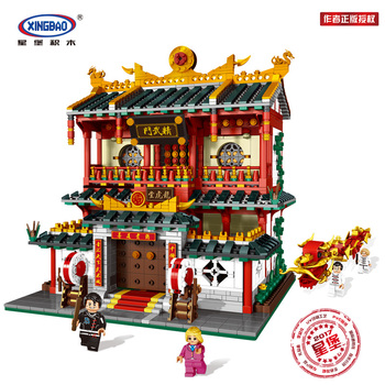 XingBao 01004 Genuine Creative Building Series The Chinese Martial Arts Set Building Blocks Bricks Toys For Children Model Kit